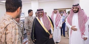 Saudians